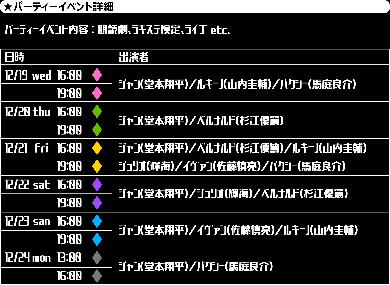 5F8D4B40-A0B9-4F8B-81B7-B62464C9CD05