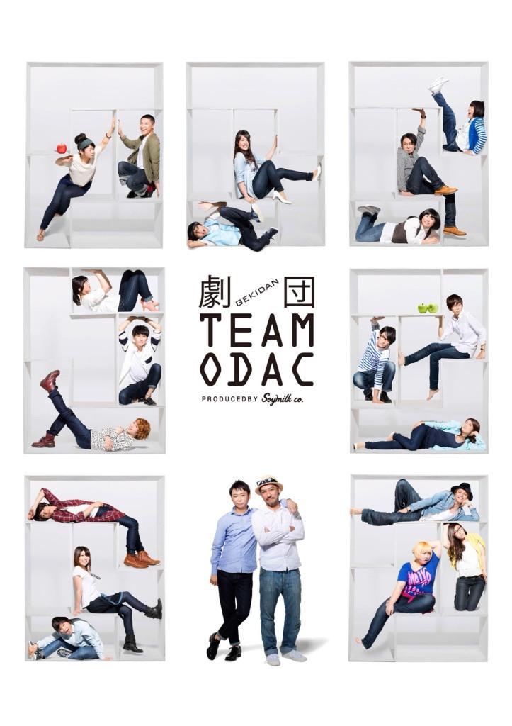 ODAC写真 3 2 2 2 2